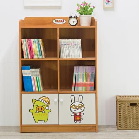 【開箱心得分享】gohappy線上購物赫斯提亞布魯克四格二門兒童櫃效果好嗎永和 太平洋 百貨