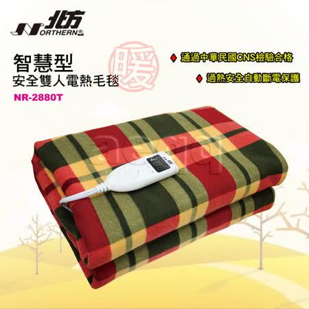 德國 北方 智慧型安全電熱毛毯【NR-2880T】