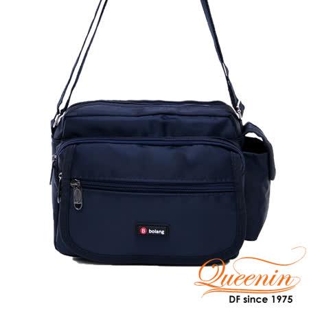 DF Queenin - 經典休閒系機能質感側背包-深藍