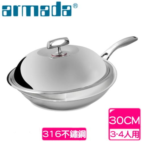 《Armada》菁英系列316不鏽鋼複合金單柄炒鍋30CM