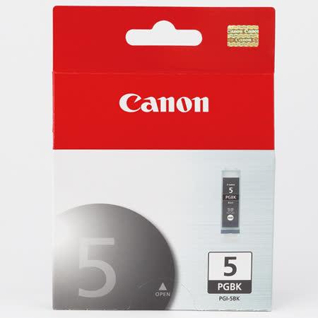 【CANON 佳能】PGI-5BK 黑色原廠高容量墨水