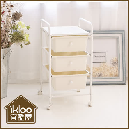 【ikloo】可移式三層抽屜收納箱(買一送一)