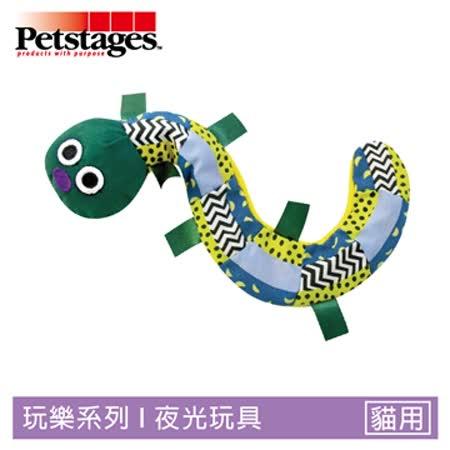 Petstages387 夜光娃娃魚 1入裝