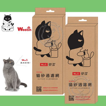 Westin偉斯汀》樂潔貓砂過濾網7片/盒(共10盒)