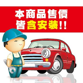 【道達爾TOTAL】9000 5W-40 SN (完工價) 4公升精緻商務保養送奈米汽油精