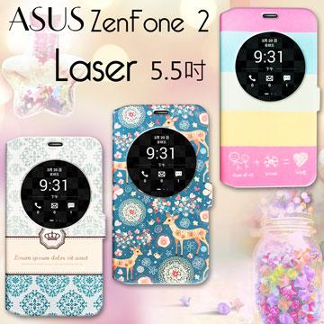 VXTRA ASUS Zenfone 2 Laser 5.5吋 ZE550KL 藝術彩繪視