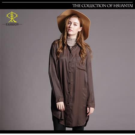玄太-休閒柔感反摺袖百搭長版襯衫(褐)