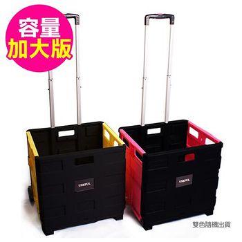 USEFUL 折疊購物收納車/拖輪車 (UL-288)
