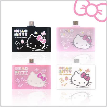 【優惠首選】Hello Kitty 多功能行動OTG 讀卡機