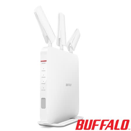 BUFFALO WXR-1900DHP雙核雙頻無線基地台