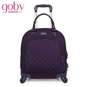 goby果比18吋四輪多功能手提小拉桿箱(萬向輪女性登機行李箱)-紫羅蘭