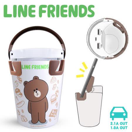 【優惠首選】LINE FRIENDS 熊大手拿杯造型車用充電器 (LN-CP01B)
