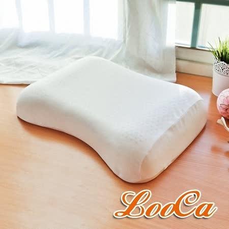 【LooCa】按摩全波形天然乳膠舒眠枕(1入)