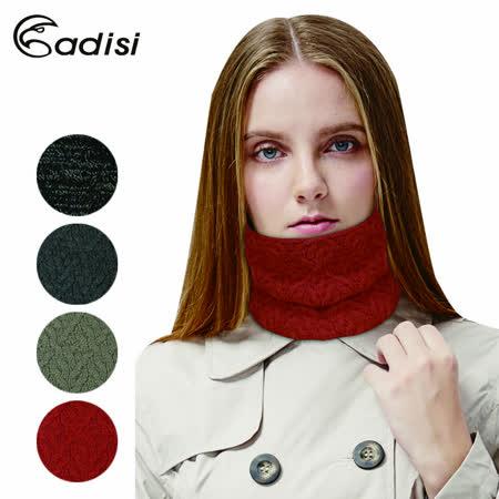 ADISI 美麗諾針織保暖圍脖AS14151