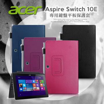 宏碁 ACER Switch 10E SW3-013 專用鍵盤平板保護套