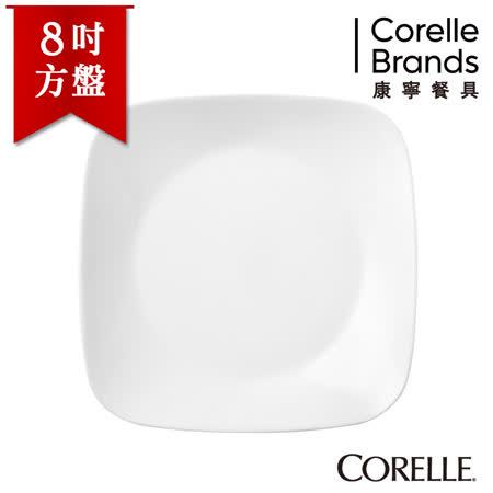 【美國康寧 CORELLE】純白方型8.75吋中餐盤(午餐盤)-2211NLP