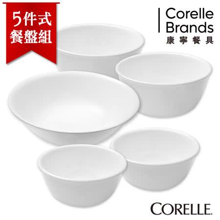 【美國康寧 CORELLE】純白方型10.25吋大餐盤(晚餐盤)-2213NLP