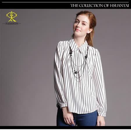 玄太-修身條紋簡約抓皺襯衫上衣(白)