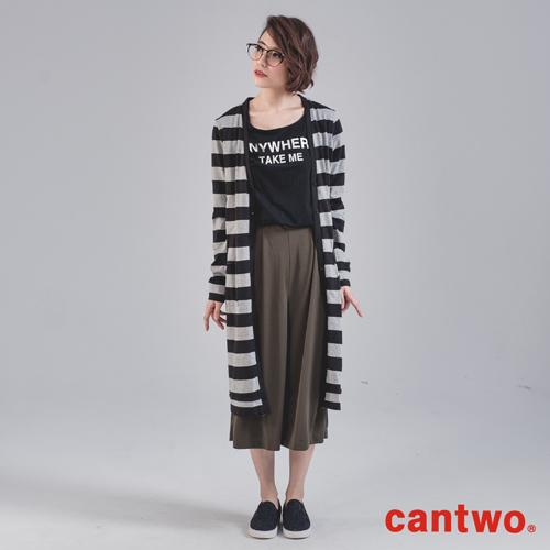 cantwo對比條紋兩件式罩衫T恤組^(新二色^)