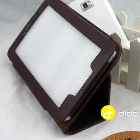 聯想 A2207 A2107 專用7吋平板電腦皮套 保護套 NA071