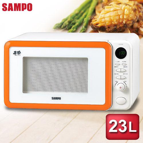 SAMPO聲寶 23公升天廚平台式微波爐 RE~N323PM