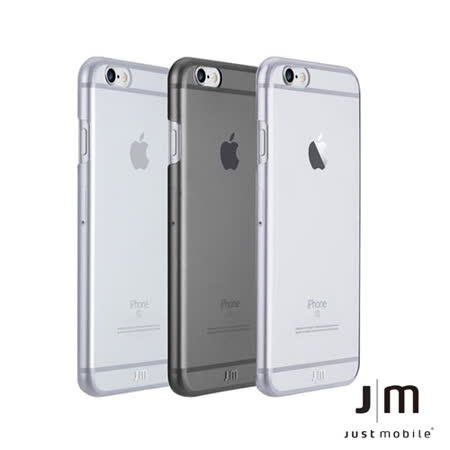 Just Mobile TENC iPhone6/6S 4.7吋自動修復保護殼
