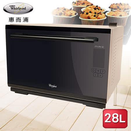 Whirlpool惠而浦 28公升獨立式蒸烤箱 SO2800B