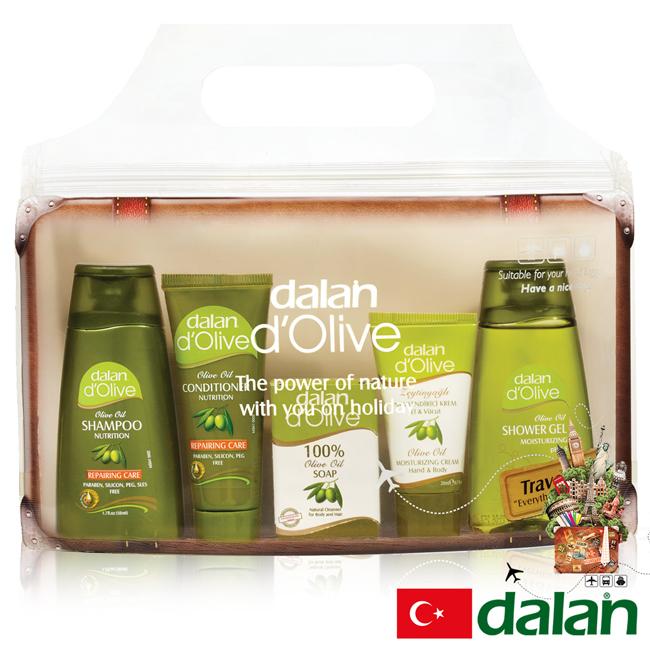 ~土耳其dalan~ 橄欖 旅行套組
