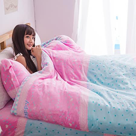 Missya 【夢中的婚禮】 超保暖法蘭絨雙人四件式被套床包組