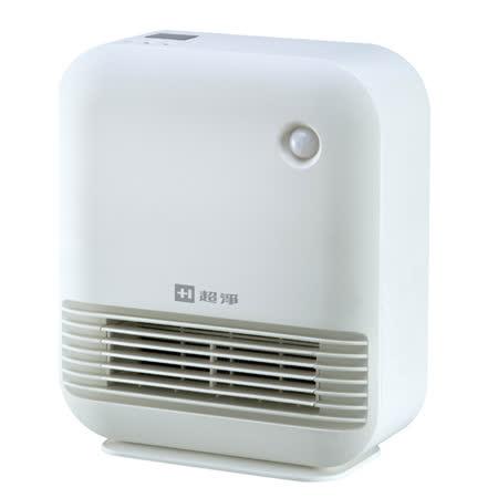 佳醫  超淨微電腦智能陶瓷電暖器 HT-15