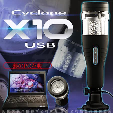 日本SSI Cyclone暴風X10 100段 PC成人電玩 盤電動自慰器