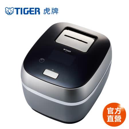 【TIGER虎牌頂級款】6人份土鍋壓力IH炊飯電子鍋(JPX-A10R)買就送虎牌5段溫控電烤箱(KAE-H13R)+專用食譜
