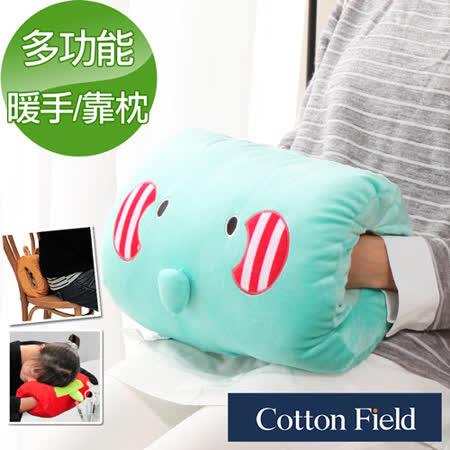 棉花田【小象】可愛造型多功能暖手抱枕