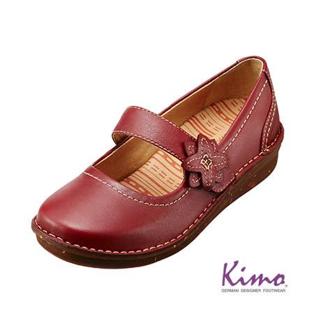 【Kimo德國品牌手工氣墊鞋】氣質真皮手縫鞋_典雅紅(K14WF049187)