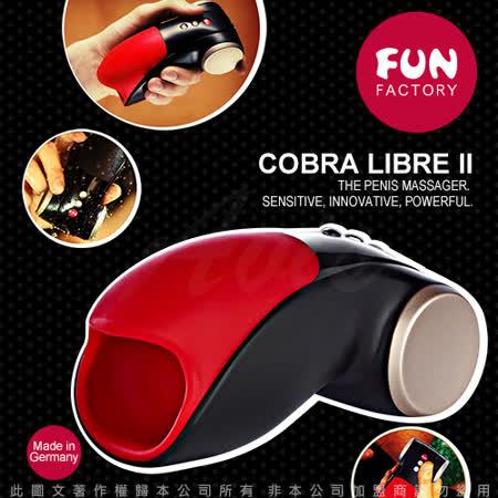 德國FUN FACTORY 眼鏡蛇柯波拉 2代 男性自愛電動按摩器 紅黑