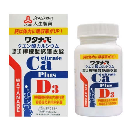 【人生製藥】人生渡邊檸檬酸鈣膜衣錠(60錠)