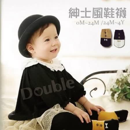 日本外貿寶寶秋冬保暖鞋襪 紳士風鞋襪 嬰兒襪 寶寶襪 純棉 (6-12M/12-24M)【JB0028】