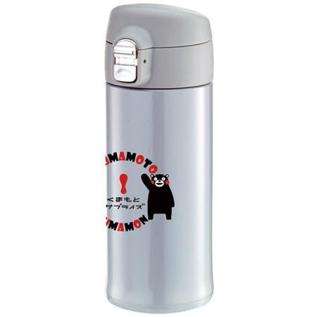 【KUMAMON】酷Ma萌304不鏽鋼超輕量彈蓋380ml保溫瓶