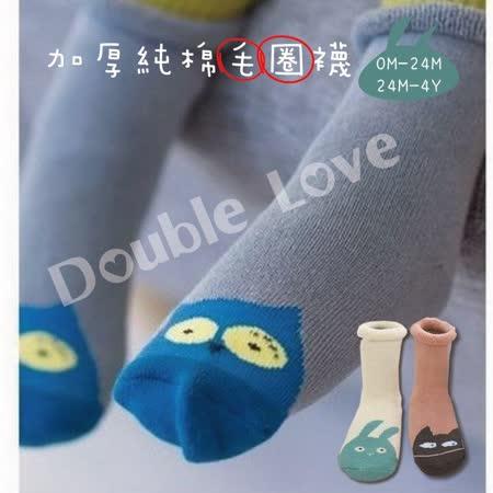 日本外貿寶寶 秋冬 保暖鞋襪 卡通公仔襪 嬰兒襪 (6-12M/12-24M)【JB0027】