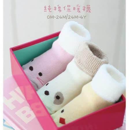 日本外貿寶寶 秋冬 毛圈 保暖鞋襪 卡通公仔襪 嬰兒襪 (6-12M/12-24M)【JB0026】