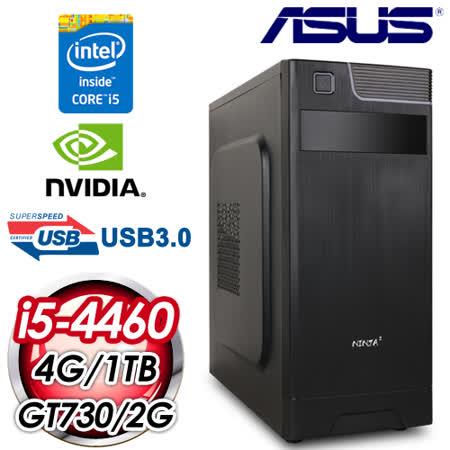 華碩B85平台【星辰之火】Intel i5-4460四核 GT730-2G獨顯 1TB效能電腦