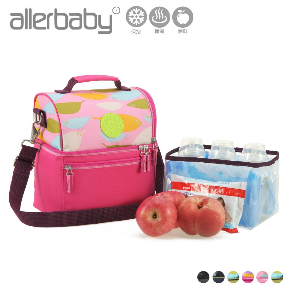 ^(送2中冰寶^)德國allerbaby 雙層 超厚 母乳 保冷袋 保溫袋 ^(母乳袋 便