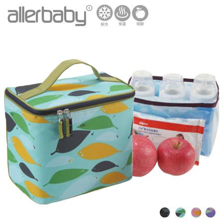 (送2中冰寶)德國 allerbaby 大方形 超厚 母乳 保冷袋 保溫袋 (母乳袋 便當袋 飲料袋 冰鎮 冷藏)【EB0005】