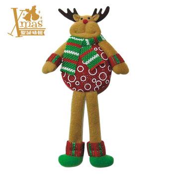【X mas聖誕特輯2015】麋鹿吊飾 Z0107110
