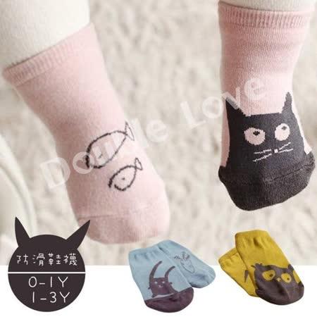 日本外貿寶寶秋冬保暖鞋襪 卡通公仔襪 嬰兒襪 寶寶襪 純棉 (6-12M/12-24M)【JB0025】
