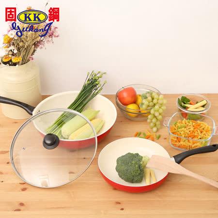 【真心勸敗】gohappy【保麗晶】雙面陶瓷紅米雙鍋組 BAB-WF-RI效果如何愛 買 年菜