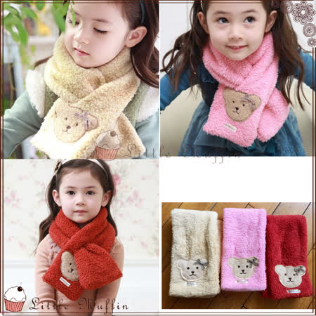 韓 暖暖小熊毛茸茸圍巾 紅/粉/淺棕