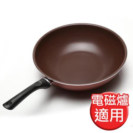 【勸敗】gohappy【保麗晶】雙面陶瓷酒紅32cm炒鍋 BAB-W32RC-IH開箱太平洋 sogo 百貨