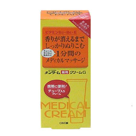【人生製藥】日本近江護手膏 45g**日本原裝進口