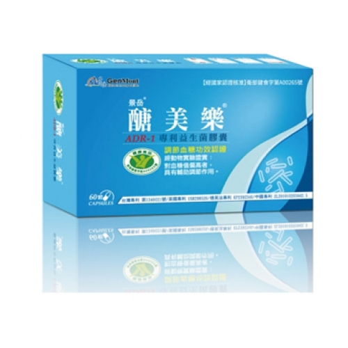 加贈10粒~醣美樂ADR~1益生菌膠囊30粒瓶~調節血糖